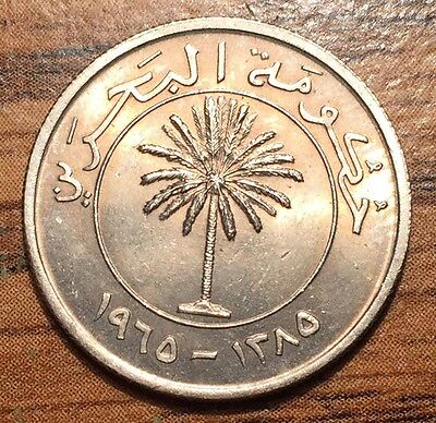 1385// 1965 BAHRAIN 50 Fils Palm Tree Coin Brilliant Uncirculated Condition