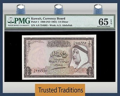 Tt Pk 1 1960 Kuwait 1/4 Dinar First Issue Pmg 65 Epq Gem Uncirculated