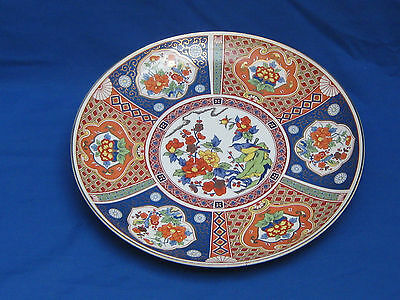 LARGE CHINESE CHARGER  32cm DIAMETER STAMPED TO BASE
