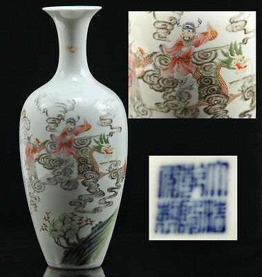 Important Chinese Republic Period Famille Rose Immortal Dragon Amphora Vase