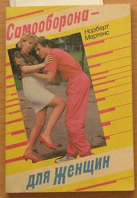 Russian Book Hand-to-hand Fight Wrestling Combat Women Self-defense Fight Old