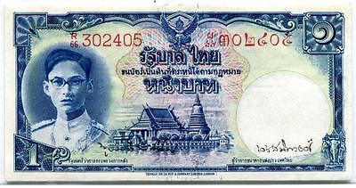 Thailand Rama-9 1948 1 Baht Red Serial No. Young King Type Unc