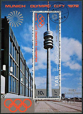 Yemen 1972 Olympic Games, Munich Tower Cto Used M/S #A84011