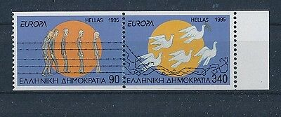 D109948 Europa CEPT 1995 Peace & Freedom MNH Greece Imperforate Borders