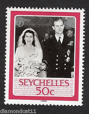 1986 Seychelles 50c 60th Birthday QEII SG 639 Mounted Mint R17224