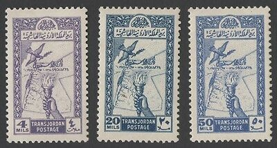 Jordan stamps. 1946 Installation of King Abdullah and National Independence. MH