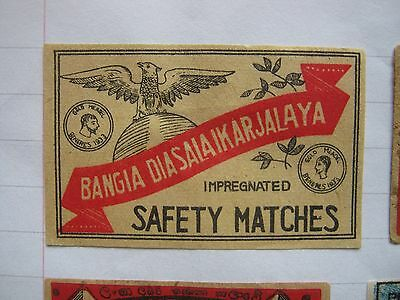 Old Indian Bird Matchbox Label.design 7.
