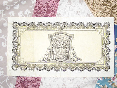 The Central Bank Of Ireland Five Pound Bank Note