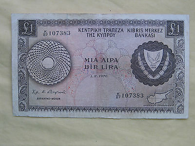 One Pound Bank From The Central Bank Of Cyprus