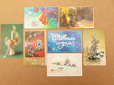 7 Russian Christmas cards from 1980s-90s