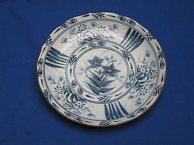 Chinese Blue&white Plate Clear Marks To Base
