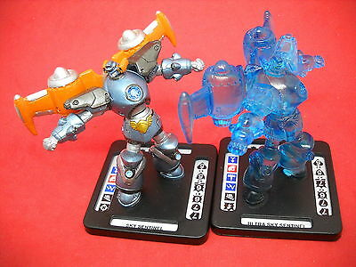 Monsterpocalypse: G.U.A.R.D.: Sky Sentinel: Normal and Ultra