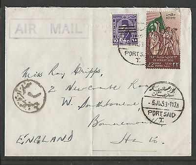Egypt 1953 Airmail Cover To England Ms Chindwara