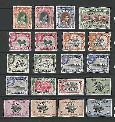 Bahawalpur Stamps From An Old Album M/mint