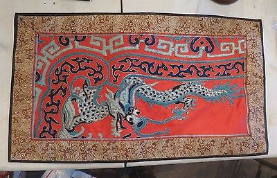 """Antique CHINESE Silk Embroidered Tapestry PEKING China 19th Century? DRAGON 19"""""""