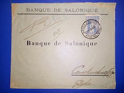Greece Stamped Cover To Costantinopole Banque De Salonique