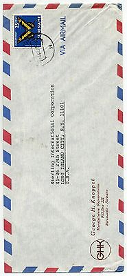 Suriname air mail cover