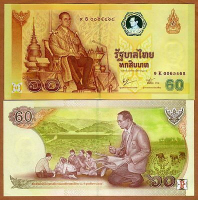 Thailand, 60 Baht, 2006, P-116, UNC   Commemorative, King Rama IX