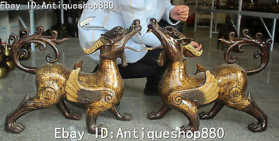 """22"""" Chinese Pure Bronze Fly Dragon Beast PiXiu Guardian Brave troops Pair Statue"""