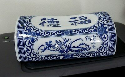 Vintage Ceramic Japanese/Chinese Pillow Blue/White with Potpourri Hole in bottom