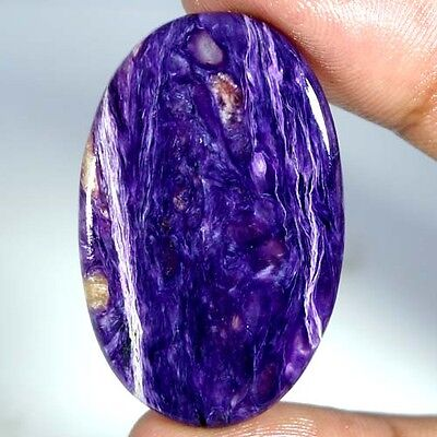 48.55Cts. 100% NATURAL MAGNIFICENT BLUE CHAROITE OVAL CABOCHON QUALITY GEMSTONES