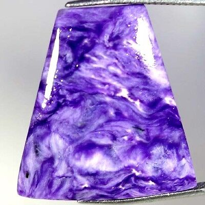 21.60Cts 100% NATURAL STUNNING DESIGNER CHAROITE FANCY CABOCHON RUSSIAN GEMSTONE