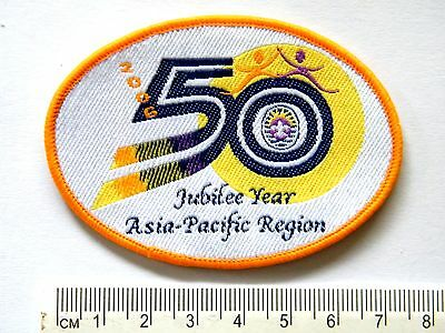 50th Jubilee Year ASIA-PACIFIC REGION World Scouts, 2006 Official Uniform Badge