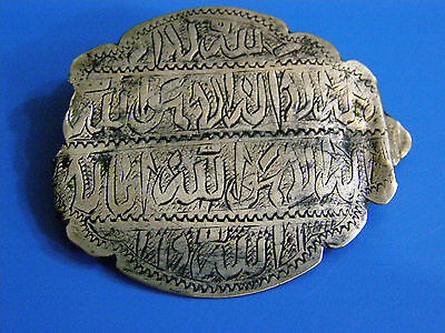 antique islamic middle eastern silver pendant size; 4x5 cm