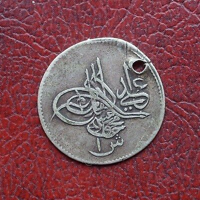 Egypt AH1223 year 32 silver qirsh