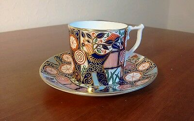 Royal Crown Derby Curators Collection - DERBY GARDEN cup and saucer