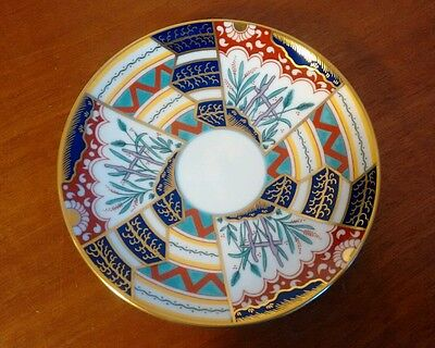 Royal Crown Derby Curators Collection - TREE OF LIFE saucer