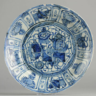 27.7CM Ca 1600 Transitional Wanli Kraak Chinese Porcelain Charger Symbols