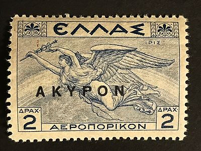"""GReece 1935 From """"MYTHOLOGICAL  ISSUE"""" 2 dr.  """"AKYPON"""" ovpt  MLH"""