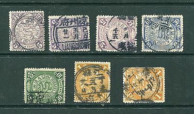 1898/1910  Imperial China 7 x Dragon stamps Used Nice Postmarks