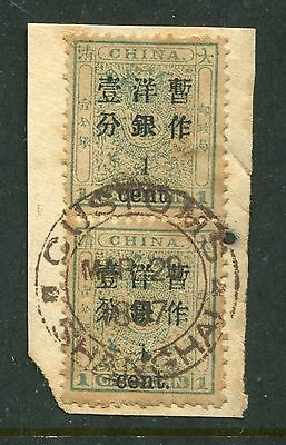 1897  Imperial China 1c on Ica Small Dragon stamps  Used in Pair on Piece Scarce