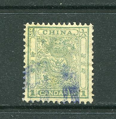 1885  Imperial China 1ca Small Dragon (Green) stamp  Used