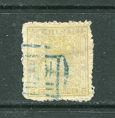 1885  Imperial China 5ca Small Dragon (Yellow) stamp  Used