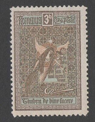 Romania stamps. 1906. Angel of Mercy. 3b. MH. Scott B13
