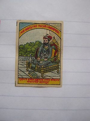 Old Indian Royalty Matchbox Label.design 5.