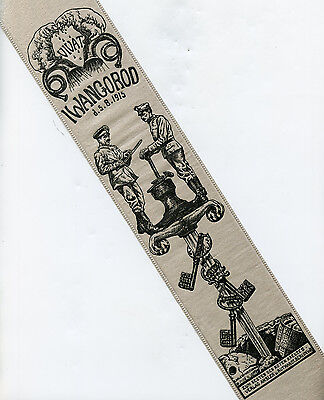 German WWI 1915 Vivat Silk Ribbon Iwangorod Great Retreat of the Russian Army !!