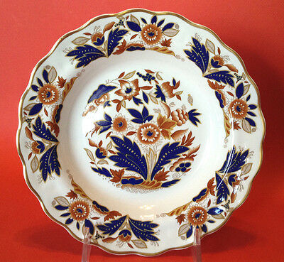 Booths Dovedale Soup Bowl - Cobalt Blue And Brown With Gilding - 8 Available