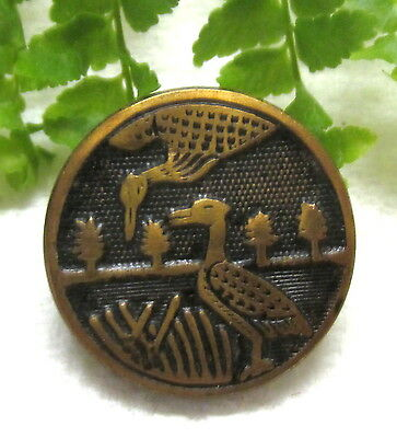 Victorian Brass Picture Button W/ Image Of Geese Q25