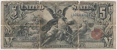 Series 1896 silver certificate $5 five dollar educational note RARE