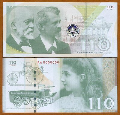 Serbia, Test Advertising Note, 2006, Specimen, 110 Years Mercedes Benz