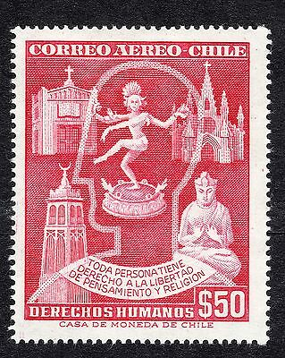 1959 Chile 50p AIR Human Rights Day SG 475 MOUNTED MINT R17592