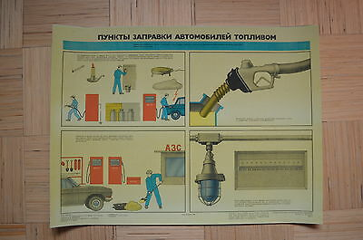 Russia Fire Safety poster #4.