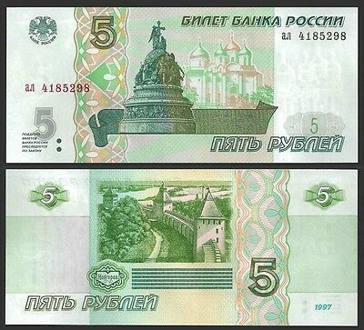 Russia 5 RUBLES 1997 P 267 UNC OFFER !