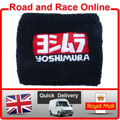 Small Yoshimura Rear Brake/Clutch Reservoir Sock Cover Shroud Embroidered Cotton