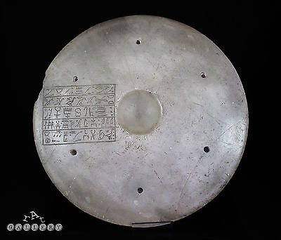Large Ancient Egyptian Alabaster / Steatite Offering Dish 13""
