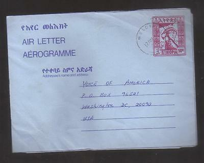 9023- Ethiopia, postal stationery aerogramme c.50 to USA